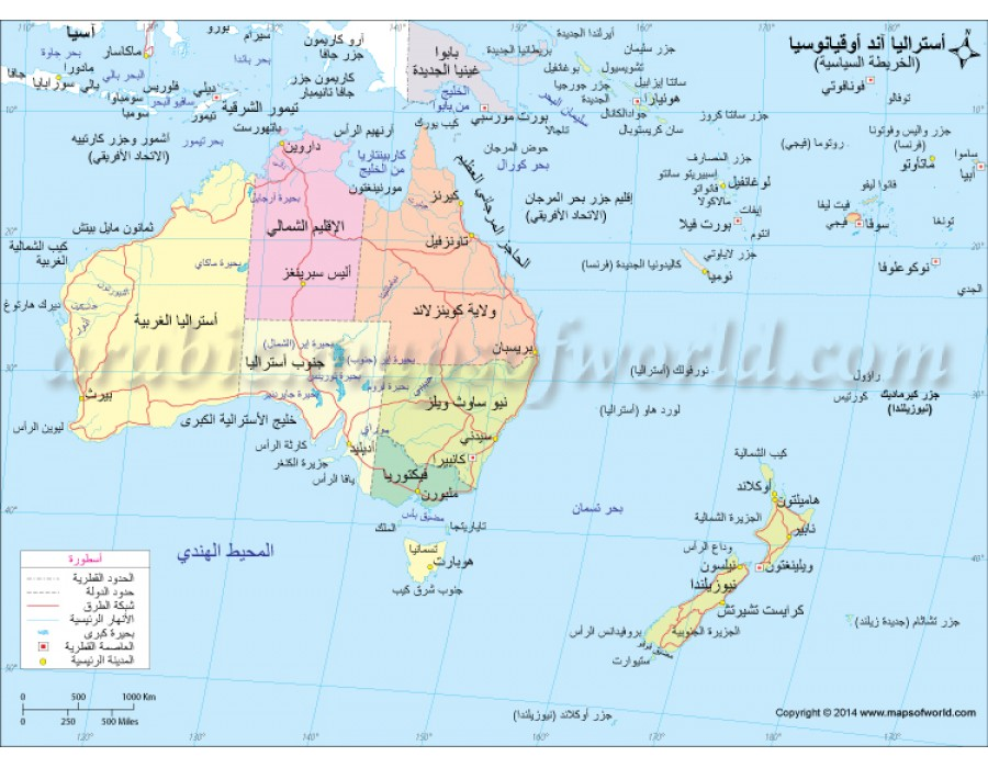 Buy australia and oceania political map in arabic australia and oceania political map in arabic gumiabroncs Images