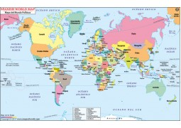 Buy World Map In Albanian Language Harta E Botes