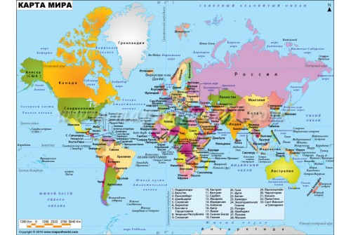 Buy Russian World Political Map
