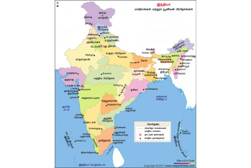 Buy political map of india in tamil online political map of india in tamil gumiabroncs Choice Image