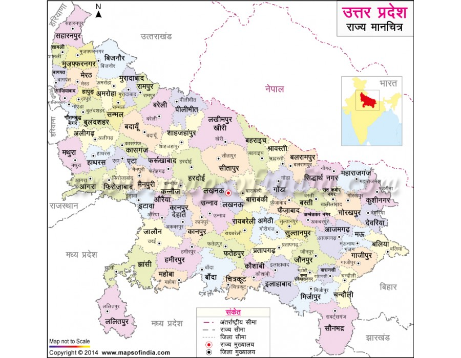 Buy uttar pradesh map in hindi uttar pradesh map in hindi gumiabroncs Images