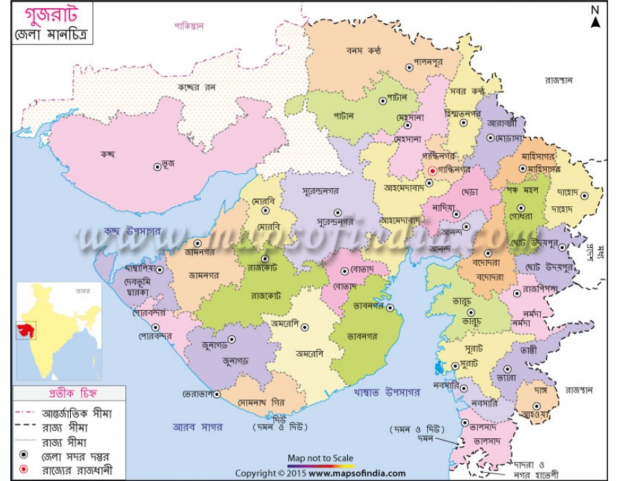 Buy Gujarat District Map In Bengali Language