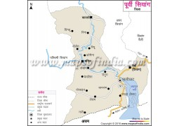 East Siang District Hindi