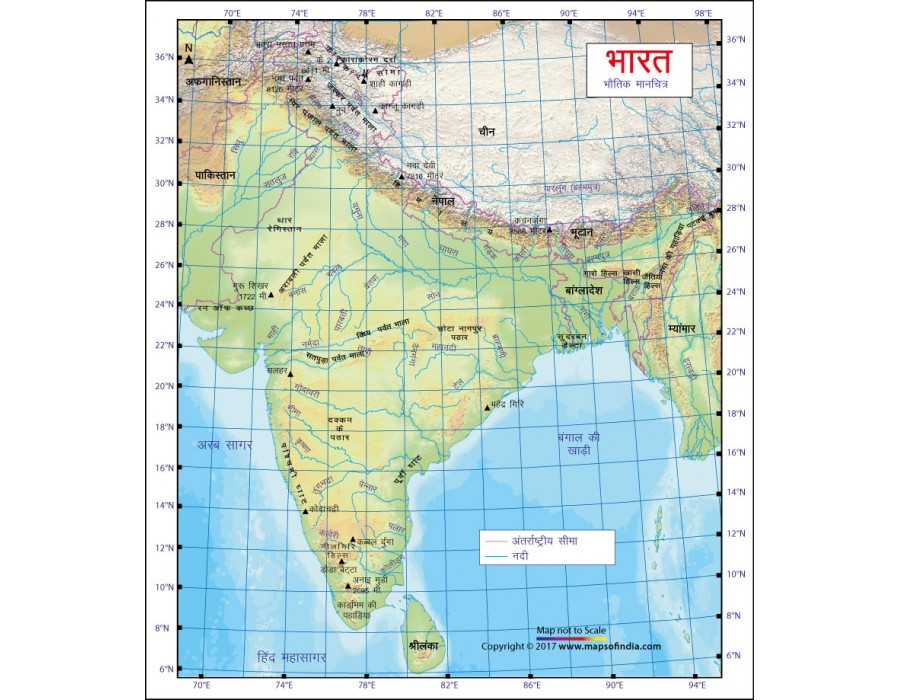 Buy physical map of india in hindi physical map of india in hindi gumiabroncs Choice Image
