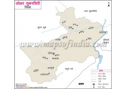 Lower Subansiri District Hindi
